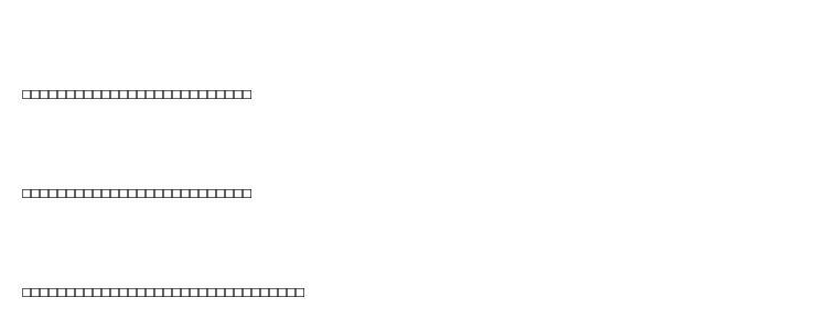 glyphs TauernICTT font, сharacters TauernICTT font, symbols TauernICTT font, character map TauernICTT font, preview TauernICTT font, abc TauernICTT font, TauernICTT font