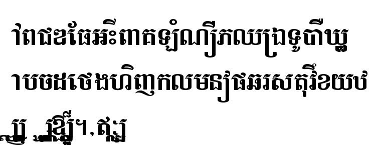 glyphs Thaprum regular font, сharacters Thaprum regular font, symbols Thaprum regular font, character map Thaprum regular font, preview Thaprum regular font, abc Thaprum regular font, Thaprum regular font