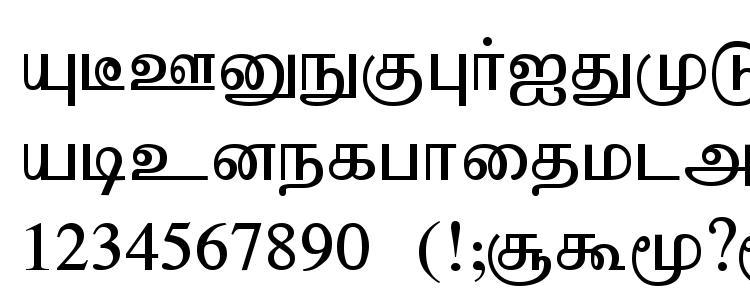 glyphs Tharmini plain font, сharacters Tharmini plain font, symbols Tharmini plain font, character map Tharmini plain font, preview Tharmini plain font, abc Tharmini plain font, Tharmini plain font