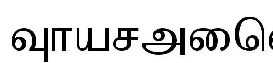 Шрифт Tharmini plain