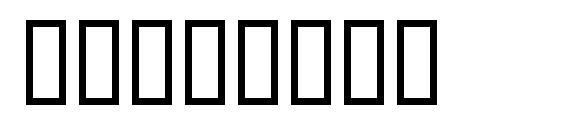 Шрифт Thpoluna