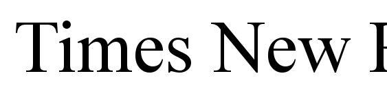 Шрифт Times New Roman CE