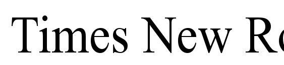Шрифт Times New Roman90n