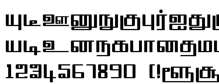 glyphs Tml square plain font, сharacters Tml square plain font, symbols Tml square plain font, character map Tml square plain font, preview Tml square plain font, abc Tml square plain font, Tml square plain font