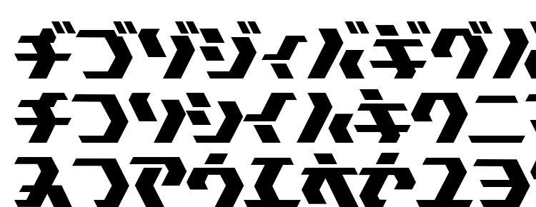 glyphs Tokyosquare font, сharacters Tokyosquare font, symbols Tokyosquare font, character map Tokyosquare font, preview Tokyosquare font, abc Tokyosquare font, Tokyosquare font