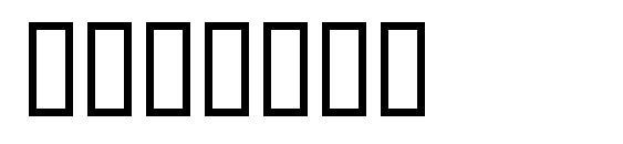 Trainee Font
