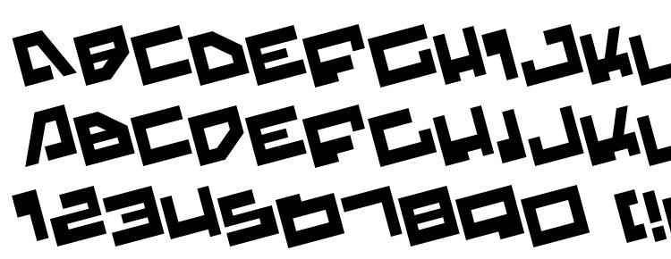 глифы шрифта Trajia Rotate, символы шрифта Trajia Rotate, символьная карта шрифта Trajia Rotate, предварительный просмотр шрифта Trajia Rotate, алфавит шрифта Trajia Rotate, шрифт Trajia Rotate