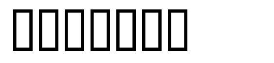 Шрифт Trapeze