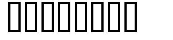 Zaglavny Font