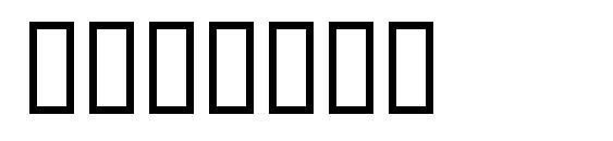 ZIPcode Font